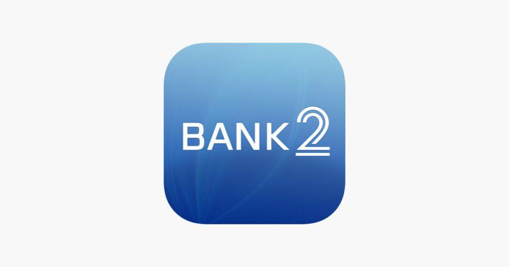 Bank2 er en norsk forbrukslån bank.